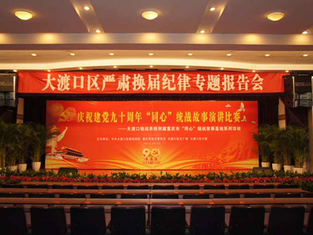 BIEMA AUDIO APPLICATION IN CHINA-12